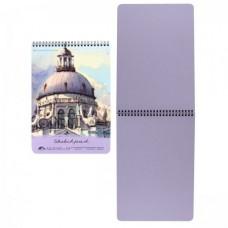 Блокнот д.пастели А4 30л спир  Собор спир, фиолетовый